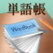 WordBook 1.0