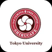 知るカフェ東京大学前店 3.2.0