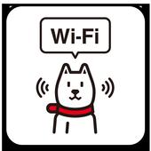 Wi-Fiスポット設定(STREAM S, X専用) ym1.2.0