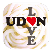 UDON LOVE 2.0.2