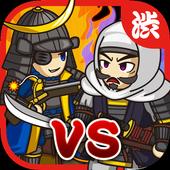 Sengoku Defence 1.5.4