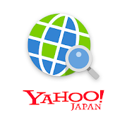 Yahoo!ブラウザー:最適化&ブルーライト軽減 2.12.0.3