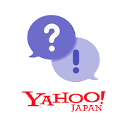 Yahoo!知恵袋 無料Q&Aアプリ 2.42.4