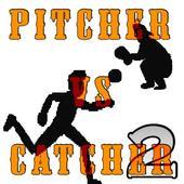 PitcherVS.Catcher2 1.1