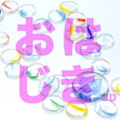 marbles 3Dみんなで遊べるゲームを主に制作してます。Board