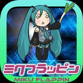 Hatsune Miku Flappy 2.1.0