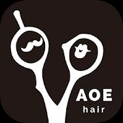 札幌市にあるサロンAOE hairの公式アプリ 4.0.2