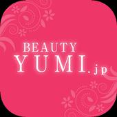 BEAUTY YUMI.jp 3.2.3