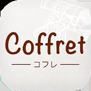 Coffret 4.0.2