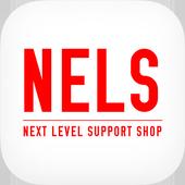 NELS SHOP 公式アプリ 4.0.2
