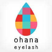 ohana eyelash 公式アプリ 4.0.2