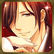 神に愛された花嫁~真夜中の契り~◆恋愛ゲーム 1.0.0