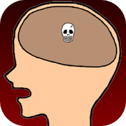 Brain Cleaner 1.4
