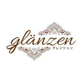 グレンツェン 1