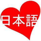 Tieng nhat co ban kanji n5 1.0.0