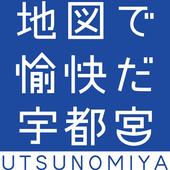 うつのみやマップ 1.0a