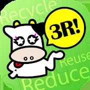 jp.gomisuke.app.Gomisuke0015 1.1.4