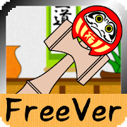 Kendama2Dsimulator Free 1.205