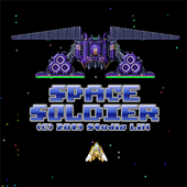 SPACE SOLDIER 1.1