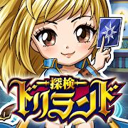 探検ドリランド【カードバトルRPGゲーム】GREE(グリー) 1.4.2