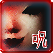 Azami The Horror Growing Game 1.4