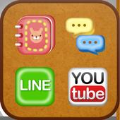Cookie man icon style theme 1.0