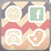 GO 런처 기린 테마 - 릴리수 1.0