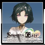 バッテリーマネージャーSteins;Gate/るか 1.0.0
