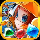 Queen of Digs! 2.0.7