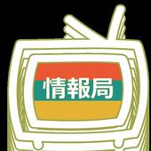 jp.knecht.knezon.cia.ch551 icon