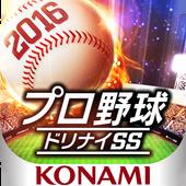 プロ野球ドリームナインSUPERSTARS 4.1.0