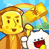 パズ億~爽快パズルゲーム 3.2.1