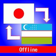 Jp-Uzbek Offline Dictionary 1.3.0