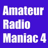 アマチュア無線マニア4級編 1.5