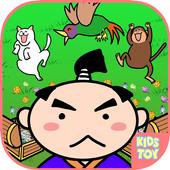 kids picture book - Momotaro 1.4.1