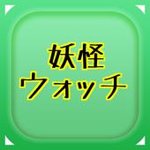 勉強会のアプリ 1.0.0