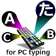 Typing Support for PC /QWERTY 2.0