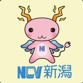 Air-NCVスマホ 1.1.2