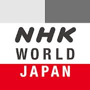NHK WORLD TV 7.1.4