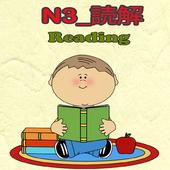 日本語総まとめN3_読解-Lite 1.0
