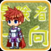 SnakeRpg~SnakeGame 1.7