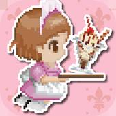 進め!! 爆走(娘)! -エンドレスなメイド編- 1.0.3