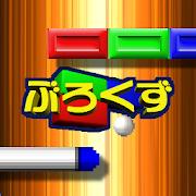 Burokuzu ALTN Breakout 1.3.0