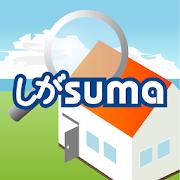 しがすま(滋賀県不動産情報検索アプリ) 1.1