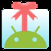 Giftapp -app list send- 1.0.5