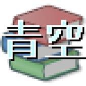 azviewer 1.0.4