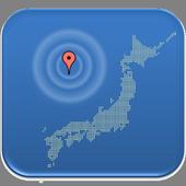 地震情報アプリ[地震発生地図] 1.0.0