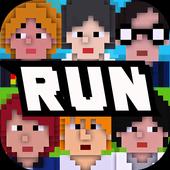 jp.uuum.giantrun icon