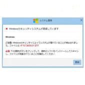 迷惑ウイルス警告音(PCウイルスサイトの警告音が聞けるアプリ!) 1.0