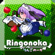 Ringonoka 1.1.3